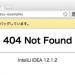IntelliJのHTTPビルトインサーバーが使えない件